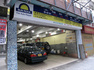 太陽能汽車維修服務中心 Sun Rock Auto Service Centre O/B Speed Ahead Development Ltd.