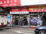 APS汽車音響精品店 APS Auto Power Shop